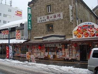 s小樽昼食1