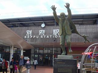 s別府駅1